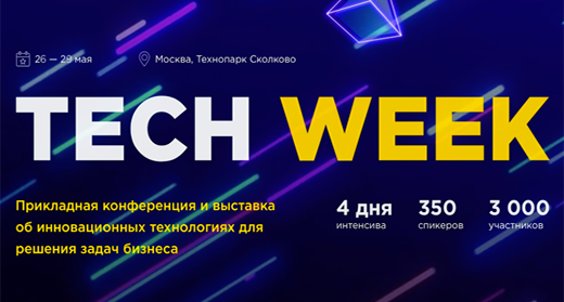 Tech Week 2020