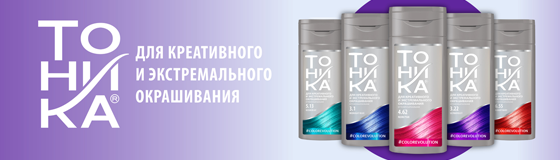 Краска для волос «Тоника»