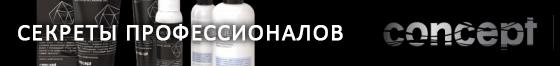 Top secret profi – Секреты профессионалов