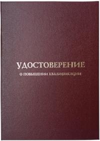 Обложка для диплома купить
