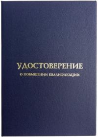 Обложка для диплома купить спб