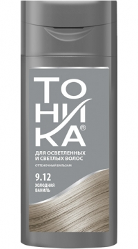 Оттеночный бальзам Тоника «Холодная ваниль» (Для блондированных и светлых волос)