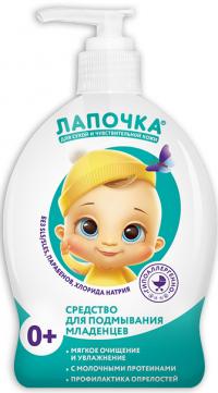 Средство для подмывания младенцев «Лапочка»