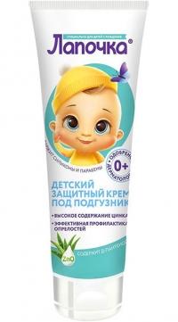 Детский крем под подгузник «Лапочка»
