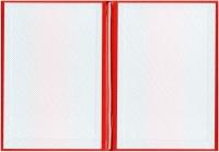 Твердая обложка для ДИПЛОМА о профпереподготовке (ярко-красная, с гербом РФ) (Арт:ДКР-62)