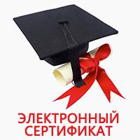 «Бухгалтерский учет в организации (не кредитной)»