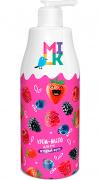 Жидкое крем-мыло для рук «Milk» Ягодный мусс