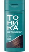 Оттеночный бальзам для волос Тоника «Горький шоколад» (для натуральных волос)