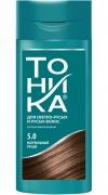 Оттеночный бальзам для волос Тоника «Натуральный русый» (для натуральных волос)