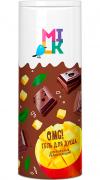 Гель для душа «Milk» Шоколадный Увлажняющий