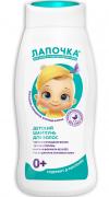 Детский шампунь для волос «Лапочка»