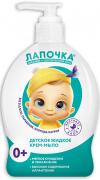 Детское жидкое крем-мыло «Лапочка»