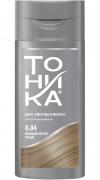 Оттеночный бальзам Тоника «Нежный светло-русый» (Для блондированных и светлых волос)