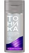 Оттеночный бальзам COLOREVOLUTION Тоника «Ультрафиолет» (Для осветленных и светлых волос)