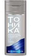 Оттеночный бальзам COLOREVOLUTION Тоника «Темно-синий» (Для осветленных и светлых волос)