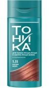 Оттеночный бальзам для волос Тоника «Красный Янтарь» (для натуральных волос)