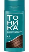 Оттеночный бальзам для волос Тоника «Шоколад» (для натуральных волос)