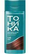 Оттеночный бальзам для волос Тоника «Мокко» (для натуральных волос)