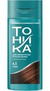 Оттеночный бальзам для волос Тоника «Корица» (для натуральных волос)