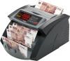Счетчик банкнот задней загрузки Cassida 5550 UV с технологией ValuCount
