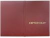 Твердая обложка для СЕРТИФИКАТА, бордовая, А5 (Арт: С-52)