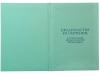 обложка для Свидетельства об окончании детского сада