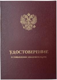 Обложка для диплома купить в москве