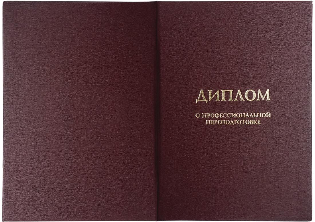diplom-book.png