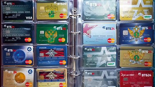 Национальная коллекция платежных карт России
