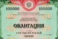 российский аналог ICO