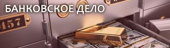 30 новых курсов и скидка 20% на ВСЁ. Только до 31 августа!https://www.viacademia.ru/info/news/1526-leto20Выбирайте курс, нажимайте кнопку «Купить» и в корзине заказа вводите в поле для дисконтного кода: LETO20